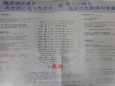 DSCN2409[1].JPG